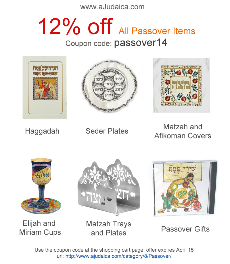 passover14-coupon
