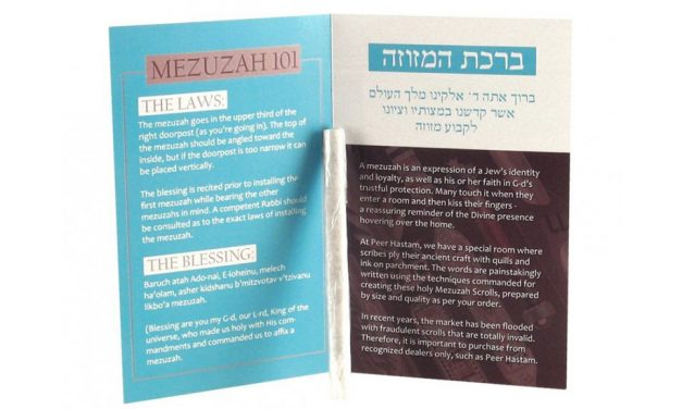 What is a Mezuzah?