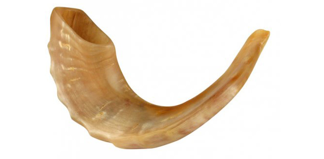 What is a Shofar?