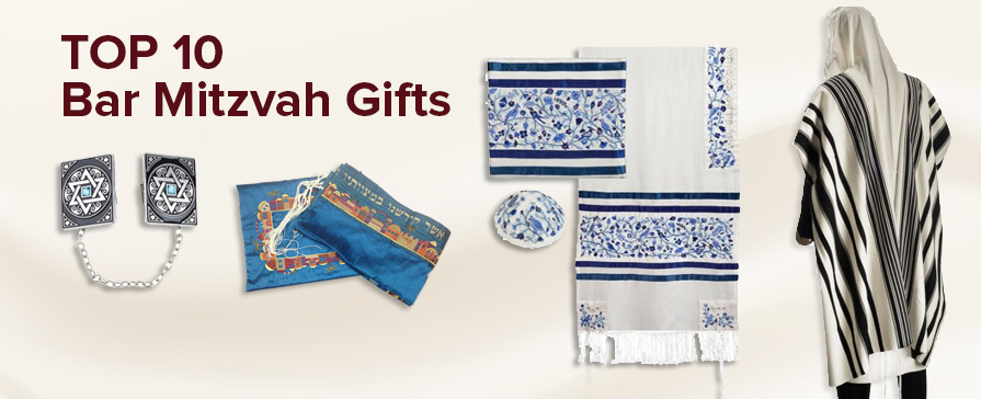 Top 10 Bar-Mitzvah Gifts | aJudaica 101